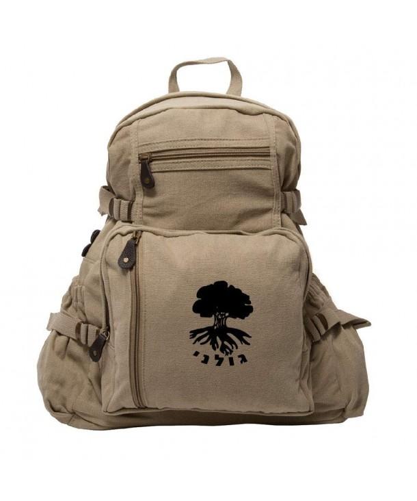 Golani Brigade Israel Defense Backpack