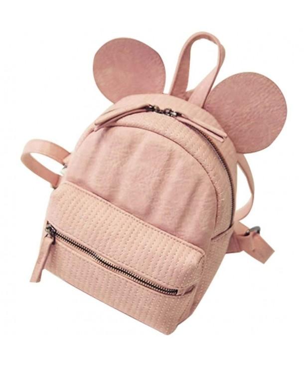 Basilion Cartoon Sweet Student Backpack